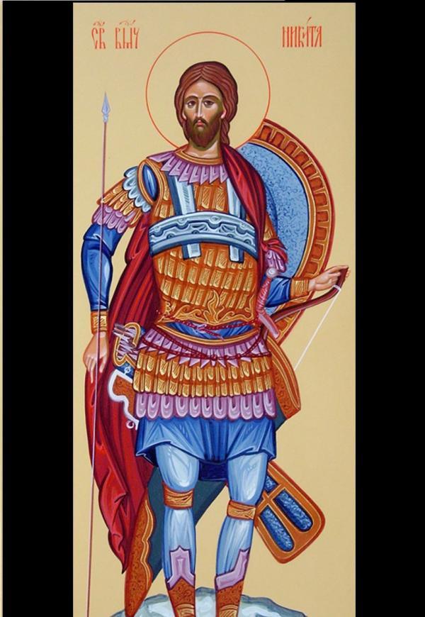 Свети Великомъченик Никита Готски (каталожен номер 1247) | bgicons