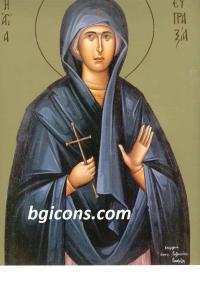 Света преподобна девица Евпраксия (каталожен номер 2411)